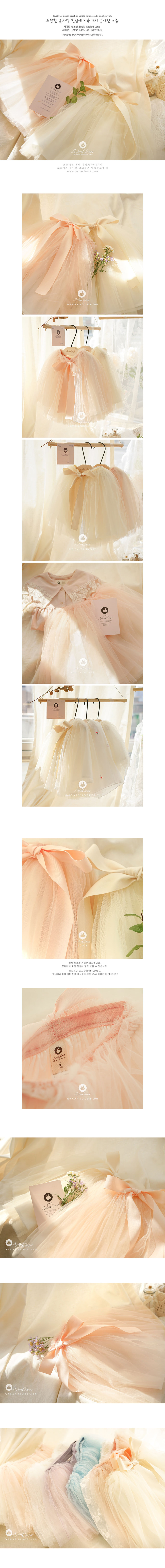 ARIM CLOSET - Korean Children Fashion - #Kfashion4kids - Lovely Big Ribbon Long Tutu Skirt  - 2