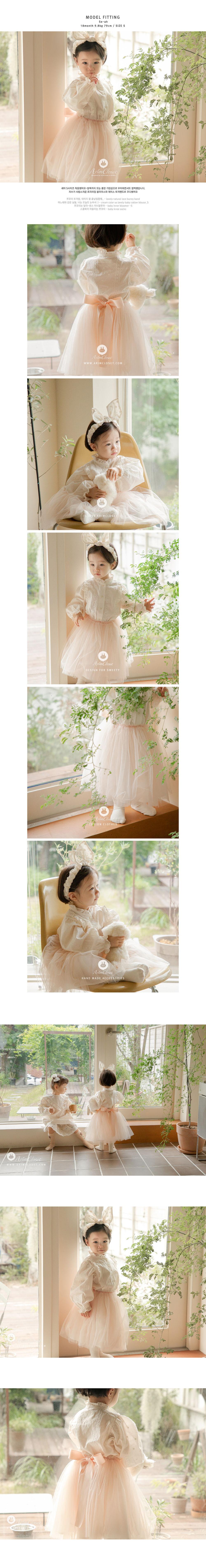 ARIM CLOSET - Korean Children Fashion - #Kfashion4kids - Lovely Big Ribbon Long Tutu Skirt  - 3