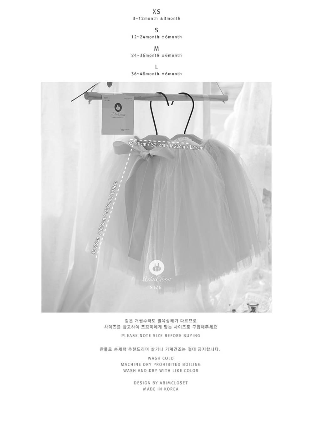 ARIM CLOSET - Korean Children Fashion - #Kfashion4kids - Lovely Big Ribbon Long Tutu Skirt  - 4
