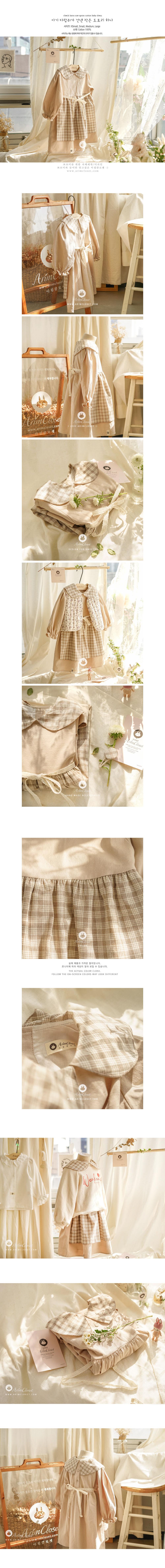 ARIM CLOSET - Korean Children Fashion - #Kfashion4kids - Check Collar Apron Dress - 2