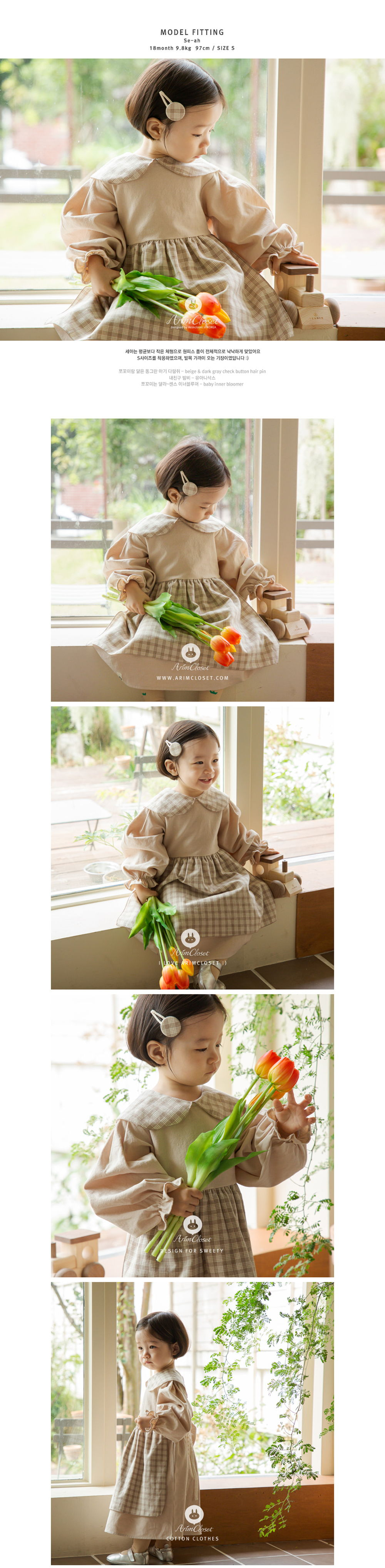 ARIM CLOSET - Korean Children Fashion - #Kfashion4kids - Check Collar Apron Dress - 3