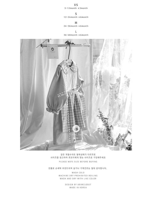 ARIM CLOSET - Korean Children Fashion - #Kfashion4kids - Check Collar Apron Dress - 4