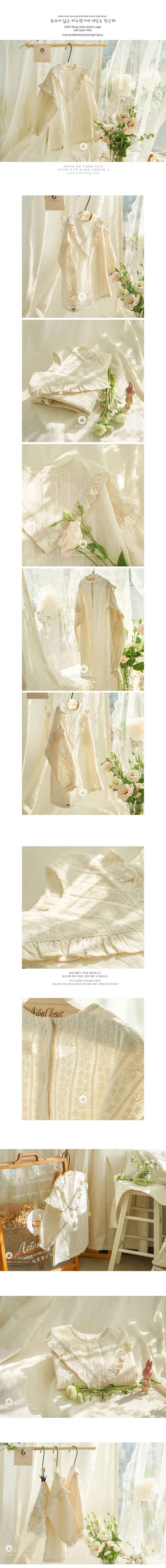 ARIM CLOSET - Korean Children Fashion - #Kfashion4kids - Cream Lace Punching Long Blouse - 2