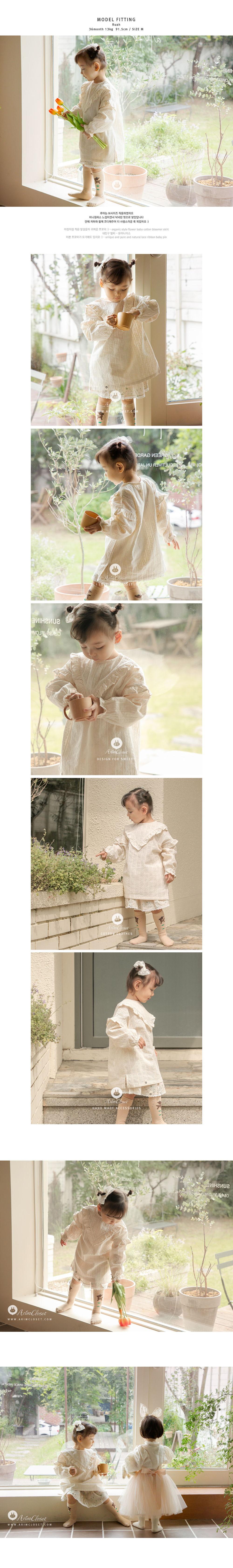 ARIM CLOSET - Korean Children Fashion - #Kfashion4kids - Cream Lace Punching Long Blouse - 3
