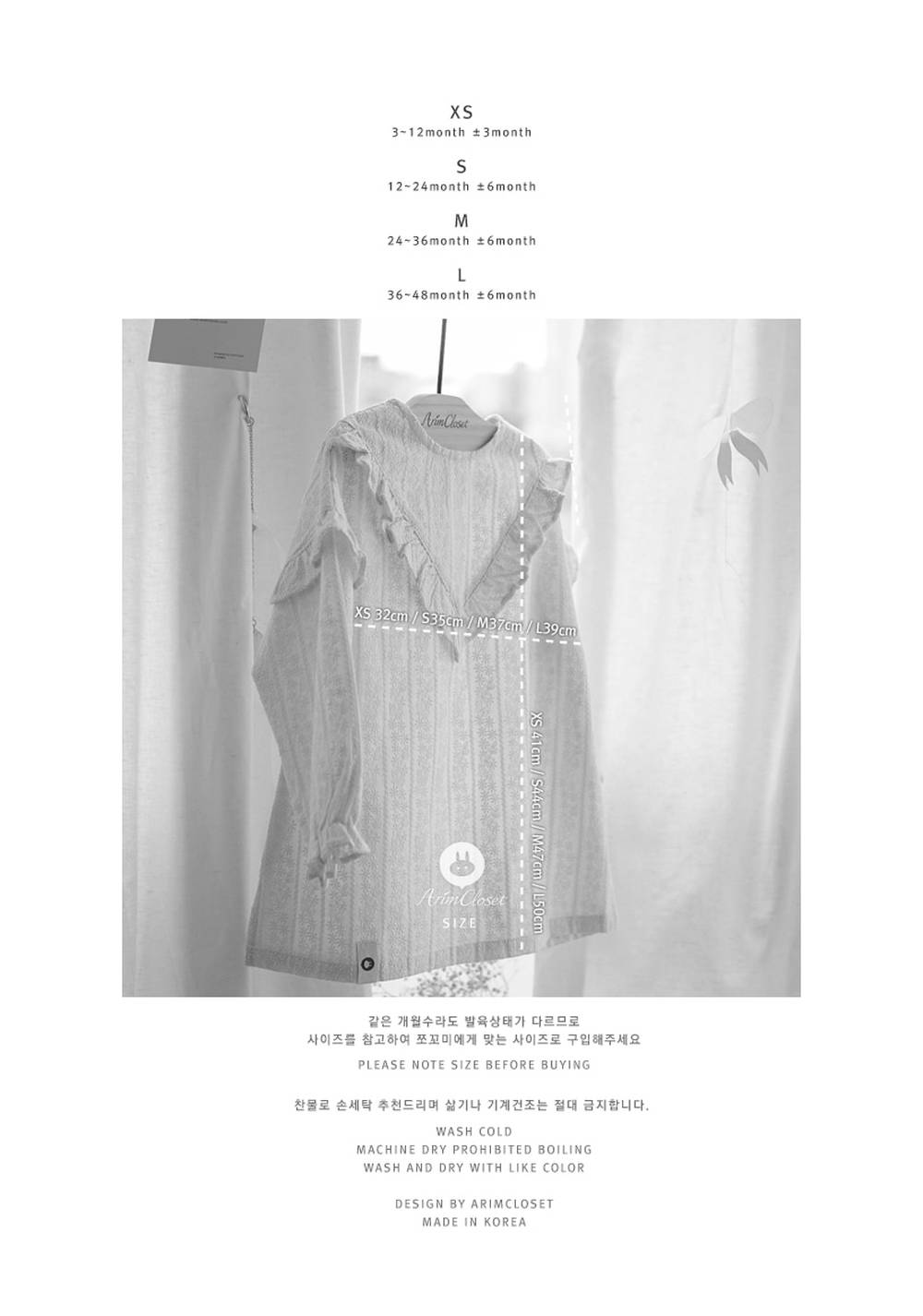 ARIM CLOSET - Korean Children Fashion - #Kfashion4kids - Cream Lace Punching Long Blouse - 4