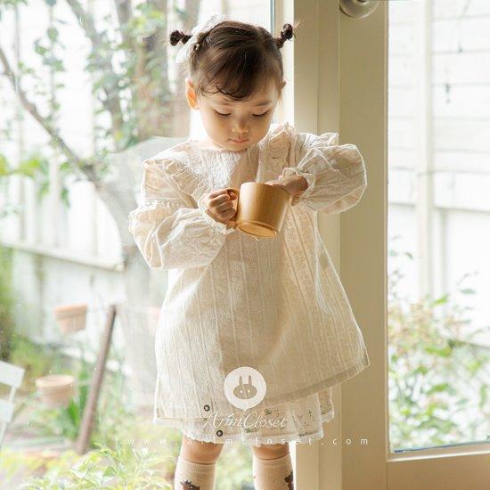 ARIM CLOSET - BRAND - Korean Children Fashion - #Kfashion4kids - Cream Lace Punching Long Blouse