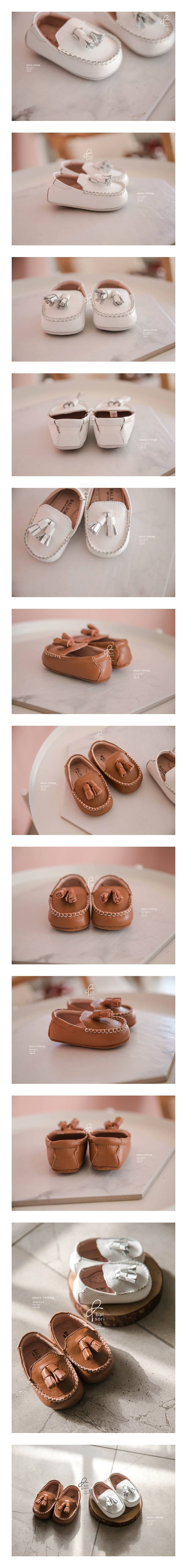 BABYZZAM - Korean Children Fashion - #Kfashion4kids - Leather Tessel Loafer