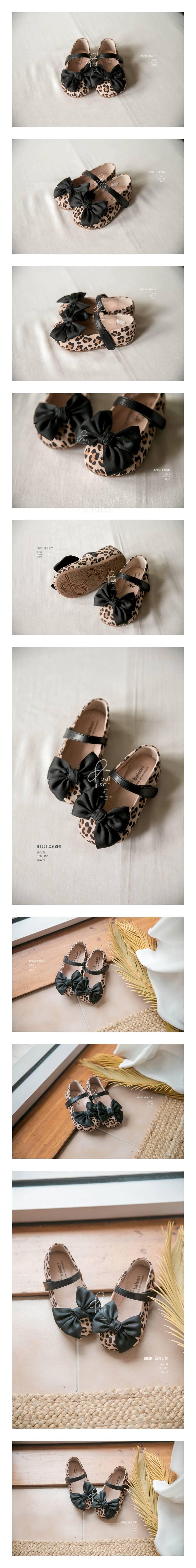 BABYZZAM - Korean Children Fashion - #Kfashion4kids - Leopard Ribbon Flat