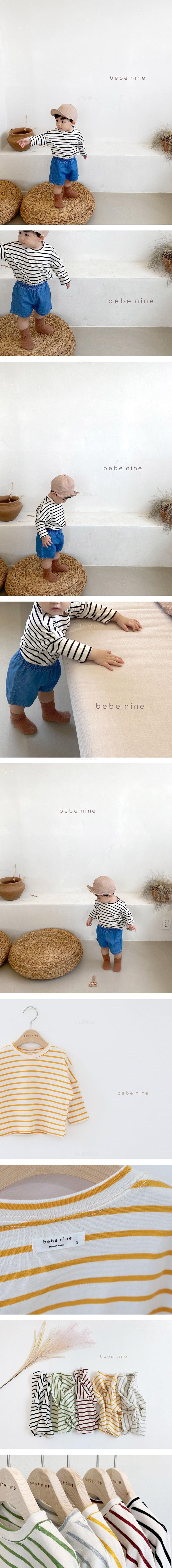 BEBE NINE - Korean Children Fashion - #Kfashion4kids - Saint Tee