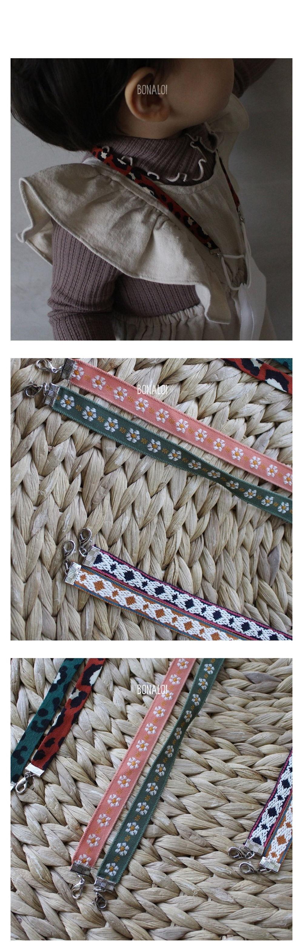 BONALOI - Korean Children Fashion - #Kfashion4kids - Fall Mask Strap [set of 2]