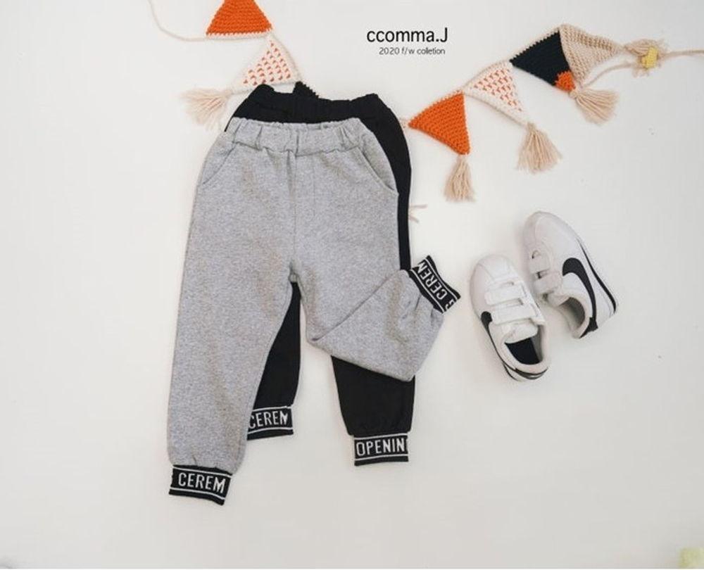 CCOMMA J - Korean Children Fashion - #Kfashion4kids - Banding Baggy Pants