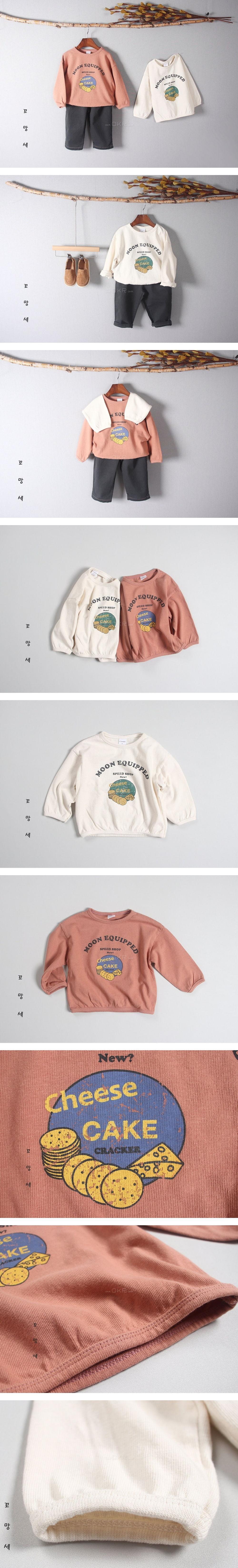 COMMENCER - Korean Children Fashion - #Kfashion4kids - Cookie Tee