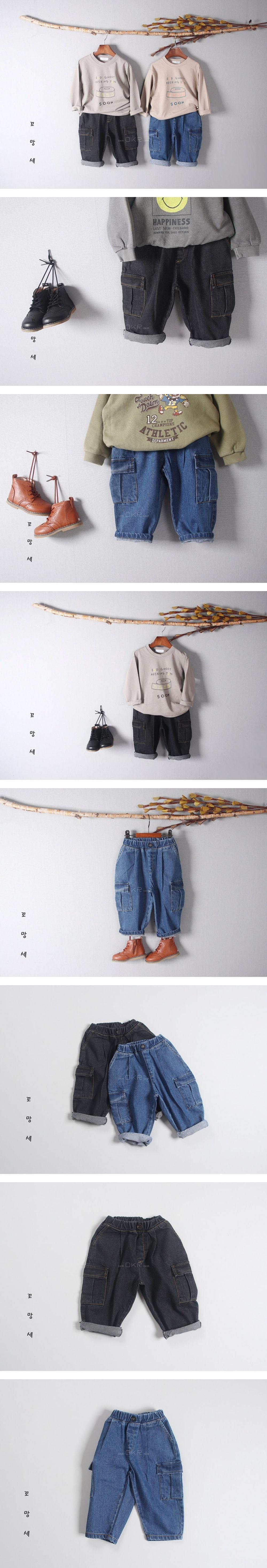 COMMENCER - Korean Children Fashion - #Kfashion4kids - Denim Cargo Pants