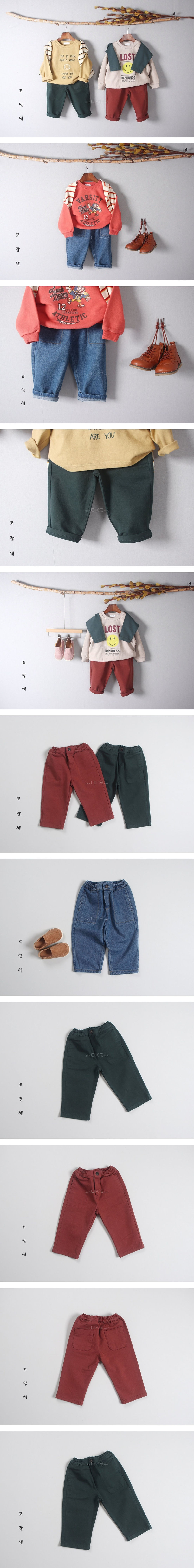 COMMENCER - Korean Children Fashion - #Kfashion4kids - End Pants