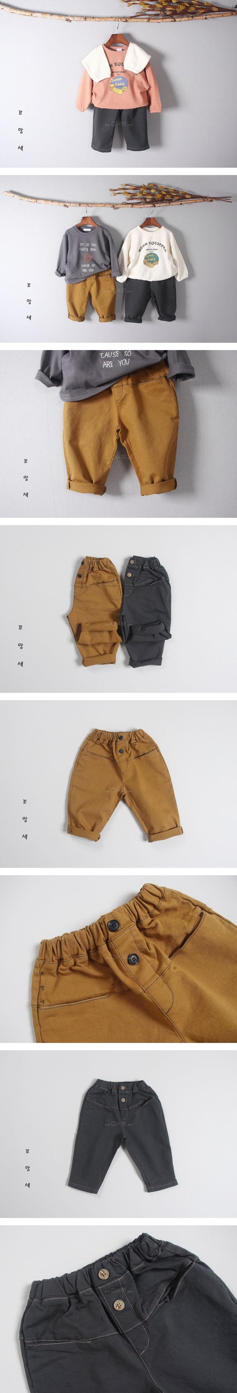 COMMENCER - Korean Children Fashion - #Kfashion4kids - Stitch Pants