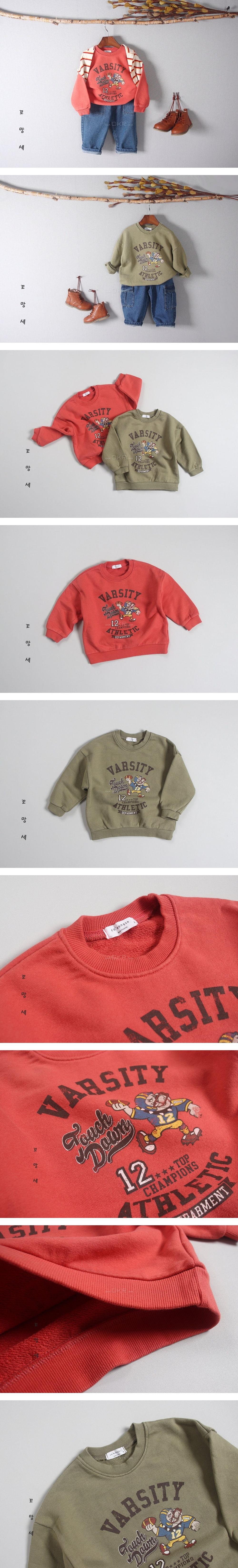 COMMENCER - Korean Children Fashion - #Kfashion4kids - Rugby MTM