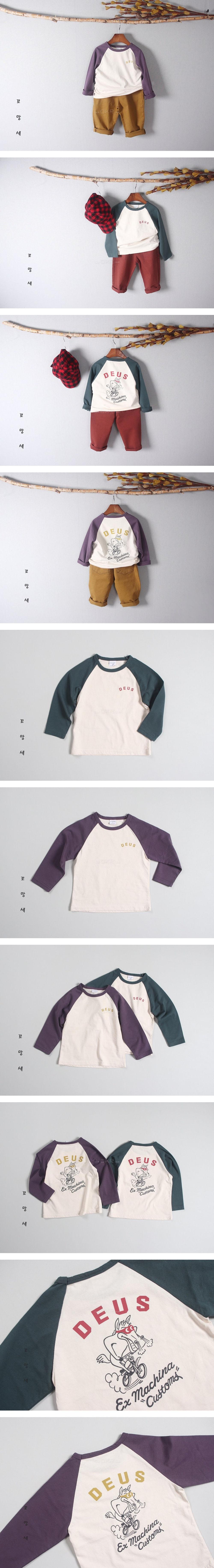COMMENCER - Korean Children Fashion - #Kfashion4kids - Raglan Tee