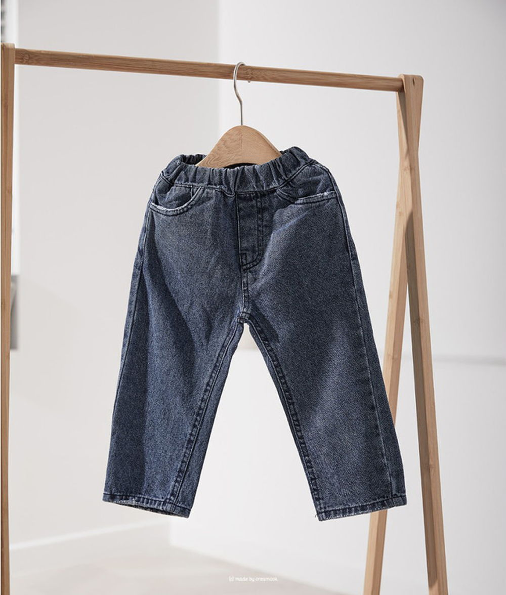 CREAMCOK - BRAND - Korean Children Fashion - #Kfashion4kids - Good Boy Straight Pants
