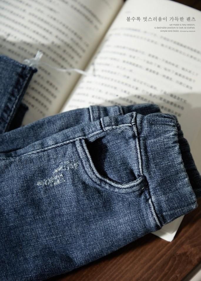 CREAMCOK - Korean Children Fashion - #Kfashion4kids - Awesome Jeggings