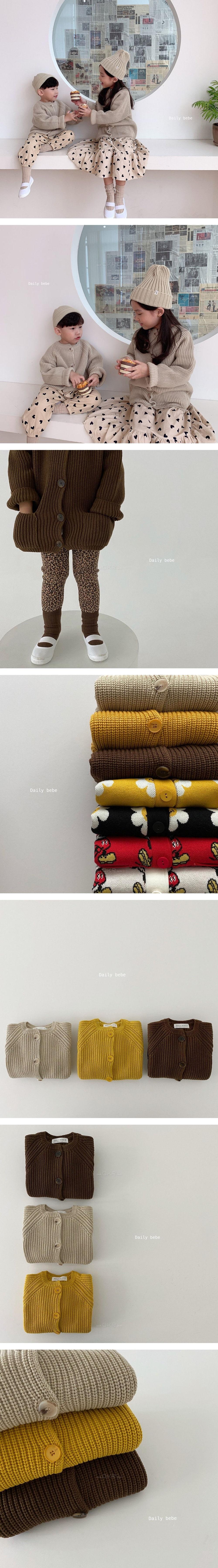 DAILY BEBE - Korean Children Fashion - #Kfashion4kids - Knit Cardigan