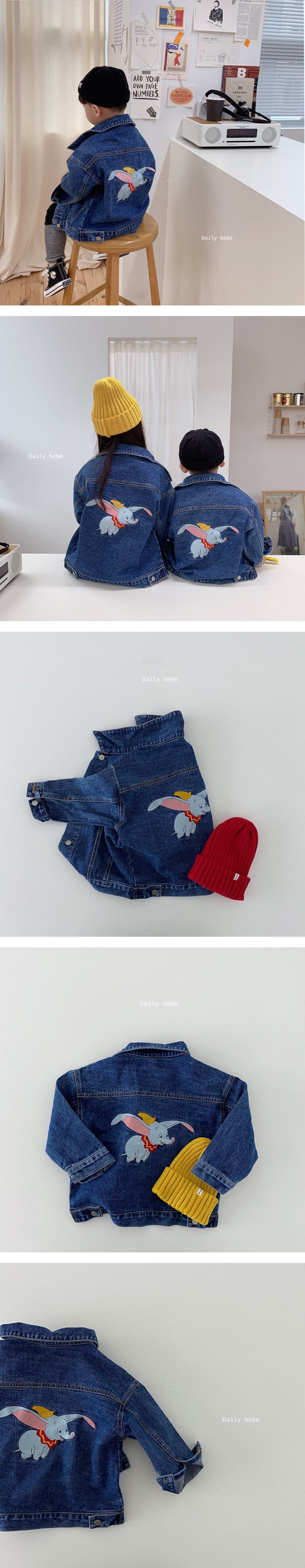 DAILY BEBE - Korean Children Fashion - #Kfashion4kids - Dumbo Denim Jacket