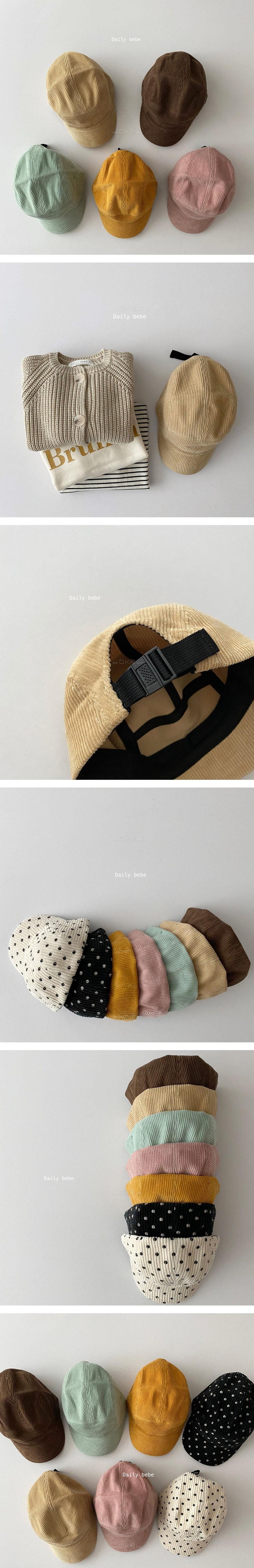 DAILY BEBE - Korean Children Fashion - #Kfashion4kids - Corduroy Cap Hat