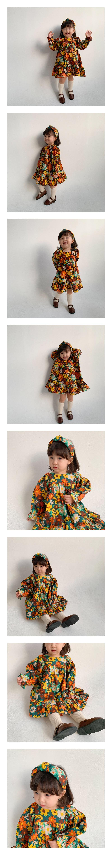 FLOWER J - Korean Children Fashion - #Kfashion4kids - Good Mood One-piece