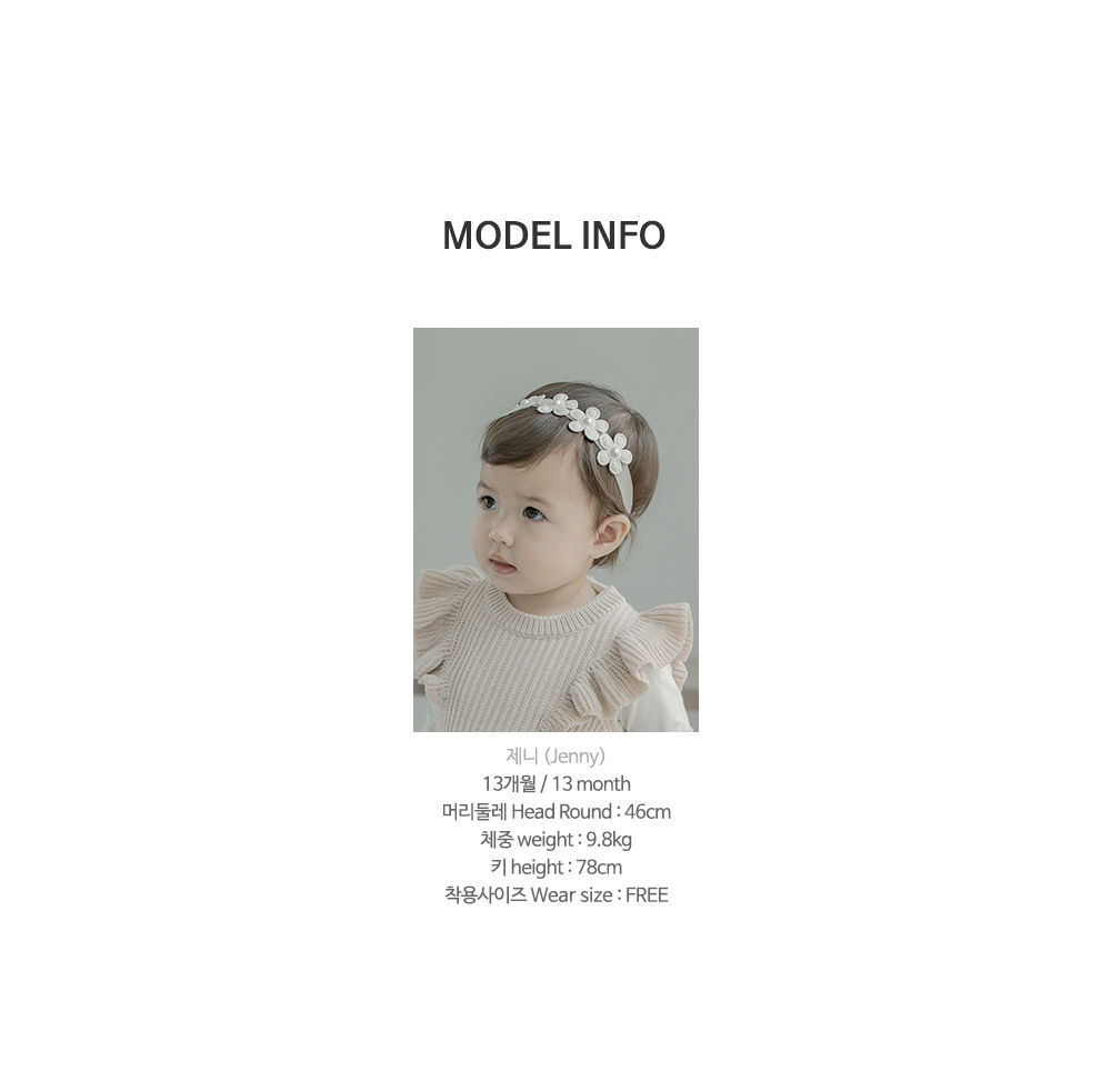 HAPPY PRINCE - Korean Children Fashion - #Kfashion4kids - Andree Baby Hairband [set of 5] - 10