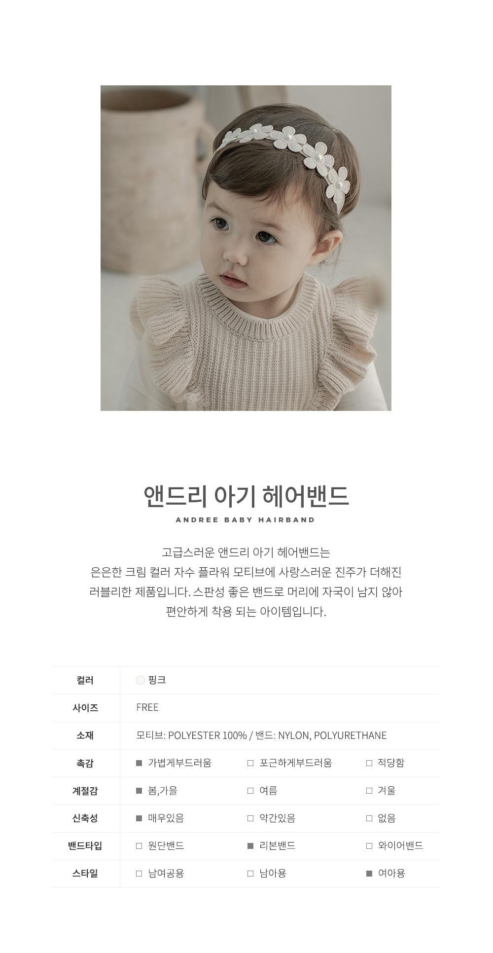 HAPPY PRINCE - Korean Children Fashion - #Kfashion4kids - Andree Baby Hairband [set of 5] - 2
