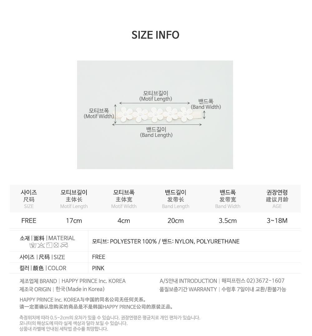 HAPPY PRINCE - Korean Children Fashion - #Kfashion4kids - Andree Baby Hairband [set of 5] - 8