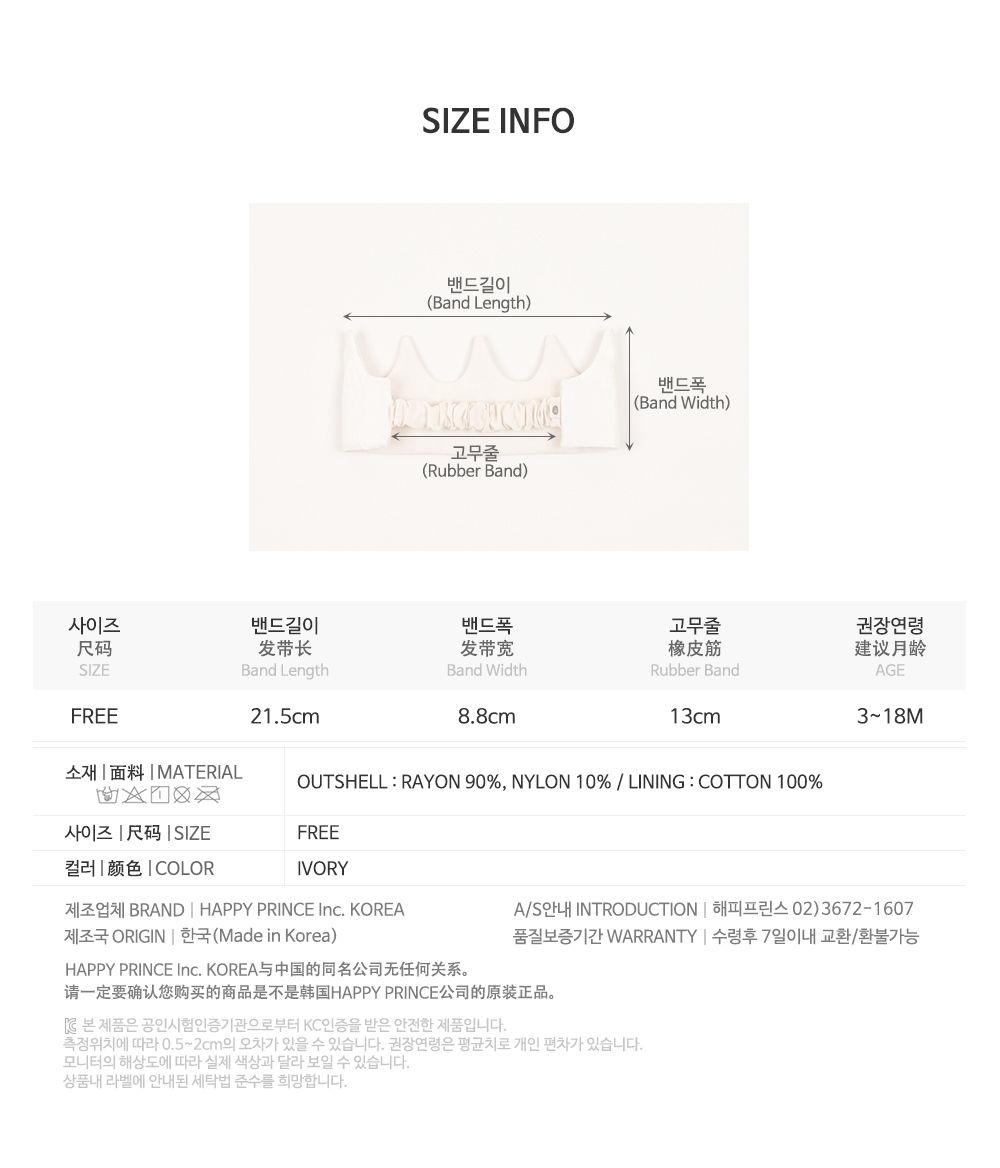 HAPPY PRINCE - Korean Children Fashion - #Kfashion4kids - Flot Crown Baby Hairband [set of 5] - 9