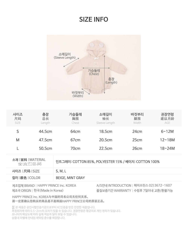 HAPPY PRINCE - Korean Children Fashion - #Kfashion4kids - Josiah Coveralls - 11