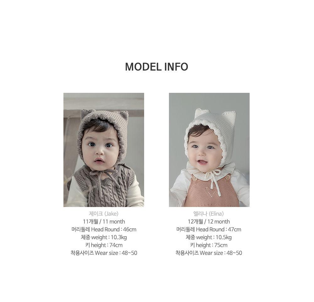 HAPPY PRINCE - Korean Children Fashion - #Kfashion4kids - Fla Knit Baby Bonnet - 11