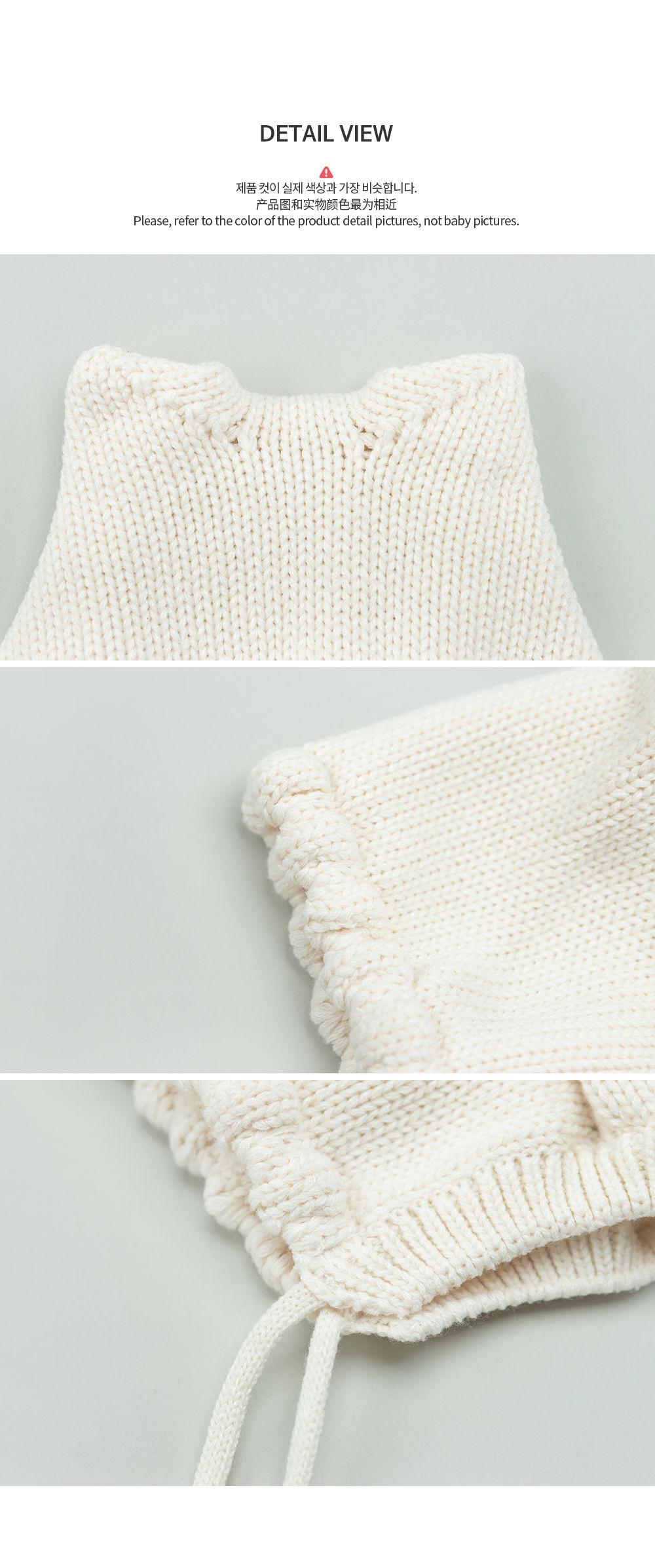 HAPPY PRINCE - Korean Children Fashion - #Kfashion4kids - Fla Knit Baby Bonnet - 7