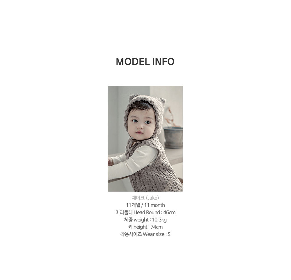 HAPPY PRINCE - Korean Children Fashion - #Kfashion4kids - Moi Knit Baby Coveralls - 10
