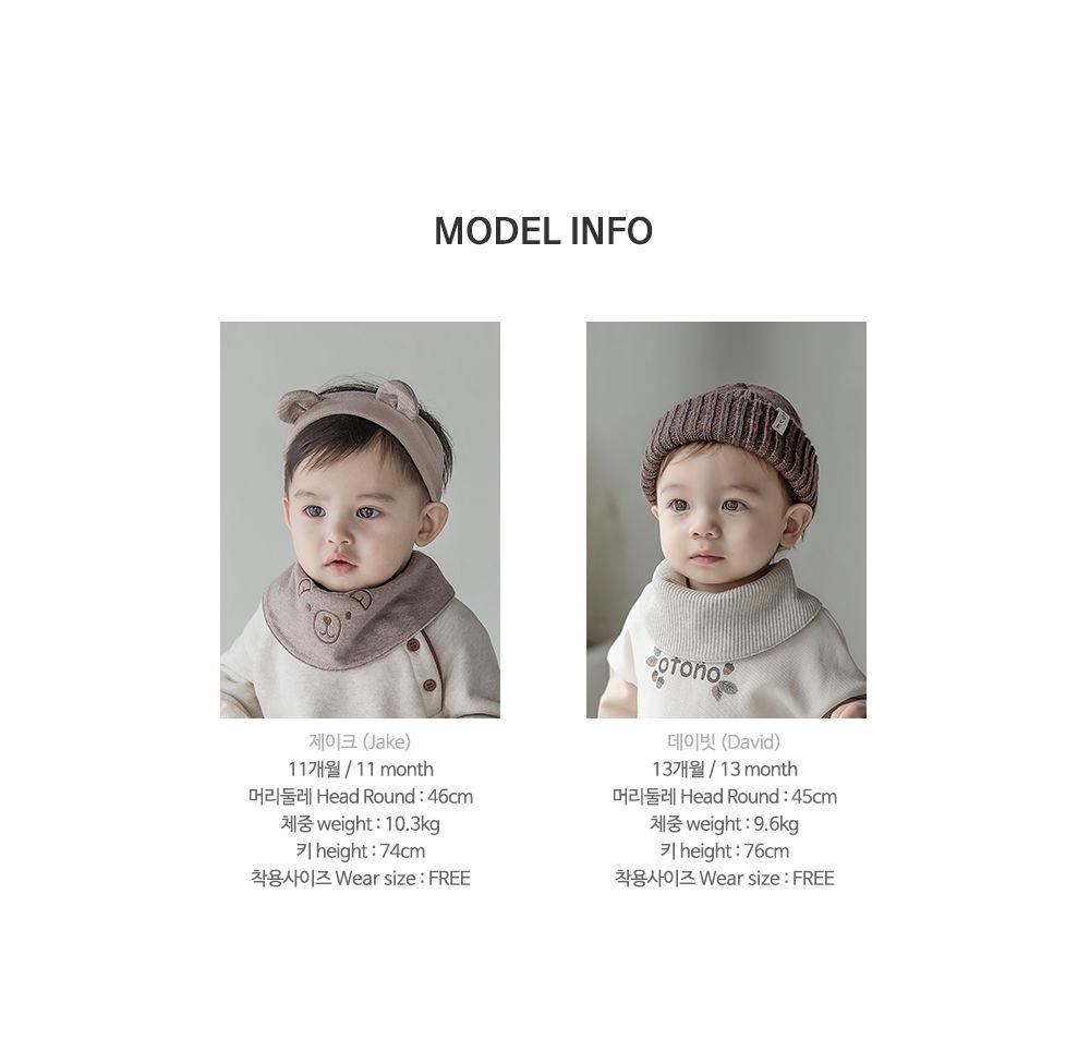 HAPPY PRINCE - Korean Children Fashion - #Kfashion4kids - Coi Double-sided Baby Banana Bib - 10
