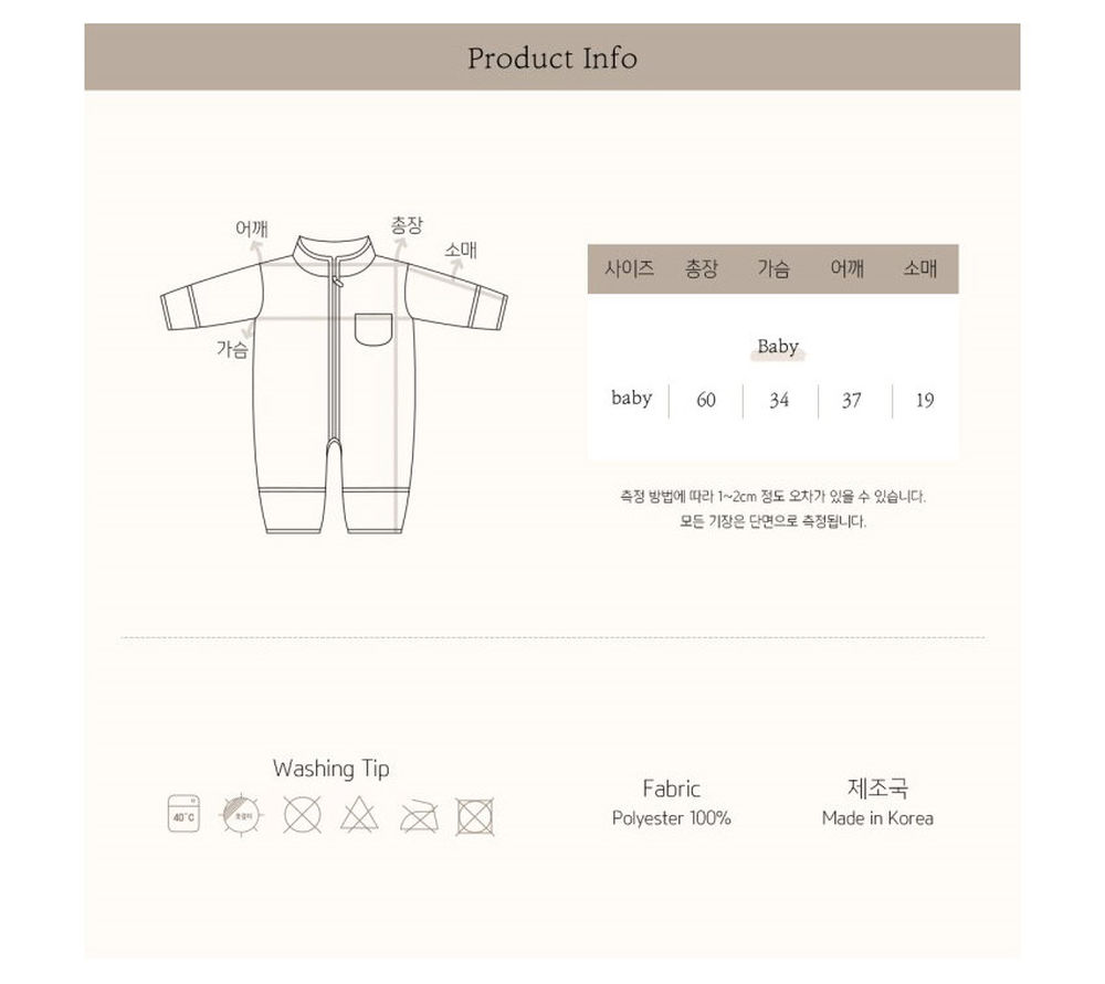 HERE I AM - Korean Children Fashion - #Kfashion4kids - Kinder Fleece Bodysuit - 5