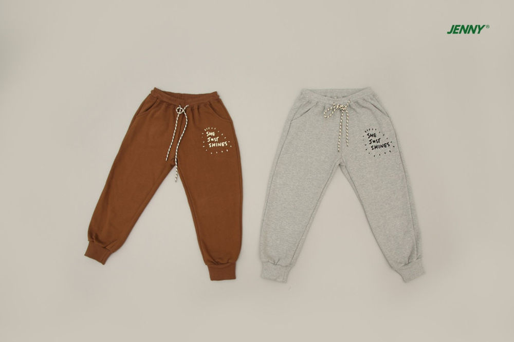 JENNY BASIC - Korean Children Fashion - #Kfashion4kids - Sun Training Pants