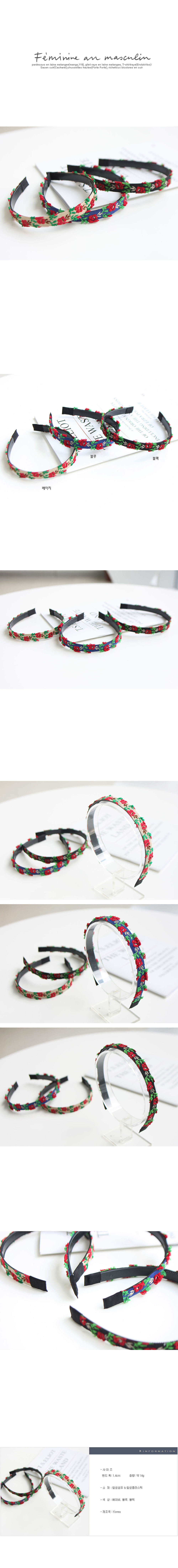 JIREH BOW - Korean Children Fashion - #Kfashion4kids - Camilia Hairband [set of 3]