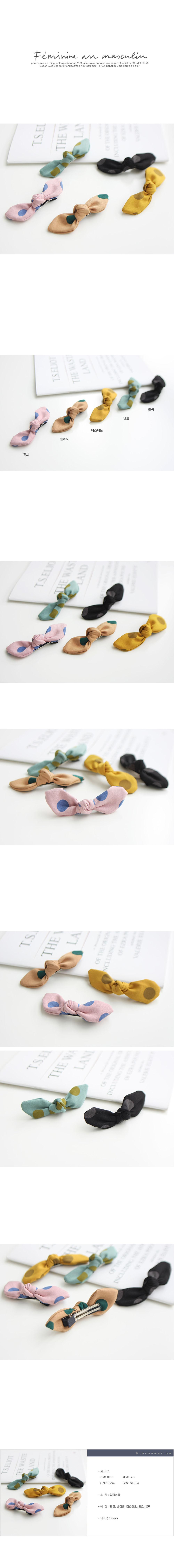 JIREH BOW - Korean Children Fashion - #Kfashion4kids - Dot Ribbon Hairpin [set of 5]