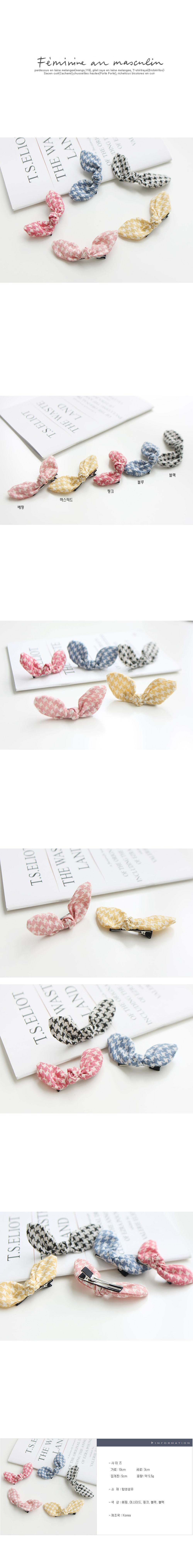 JIREH BOW - Korean Children Fashion - #Kfashion4kids - Hound Check Ribbon Hairpin [set of 5]
