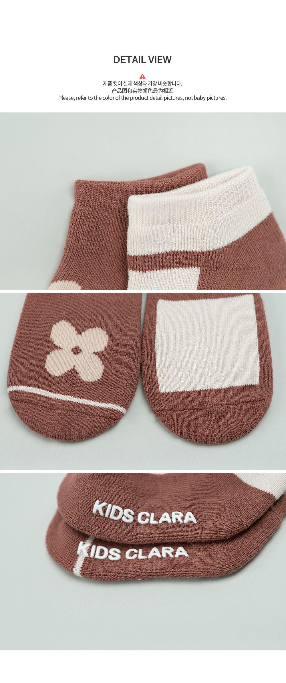 KIDS CLARA - Korean Children Fashion - #Kfashion4kids - Mumu Baby Socks Set [set of 5] - 6