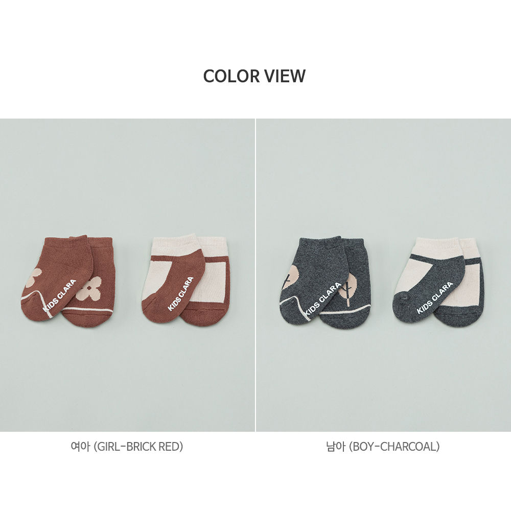KIDS CLARA - Korean Children Fashion - #Kfashion4kids - Mumu Baby Socks Set [set of 5] - 7