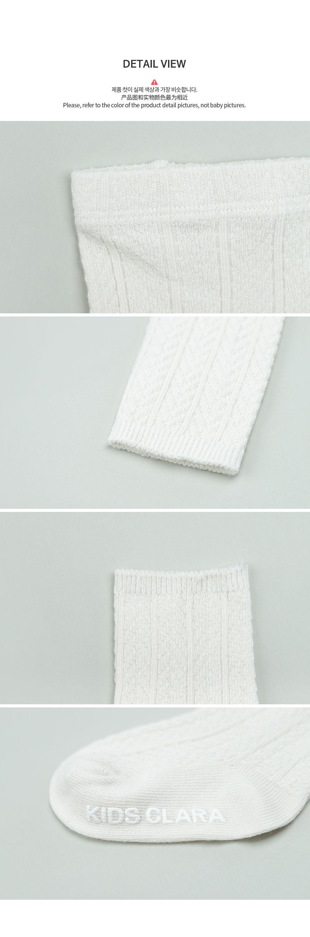 KIDS CLARA - Korean Children Fashion - #Kfashion4kids - Premium May Baby Legging Set [set of 5] - 6