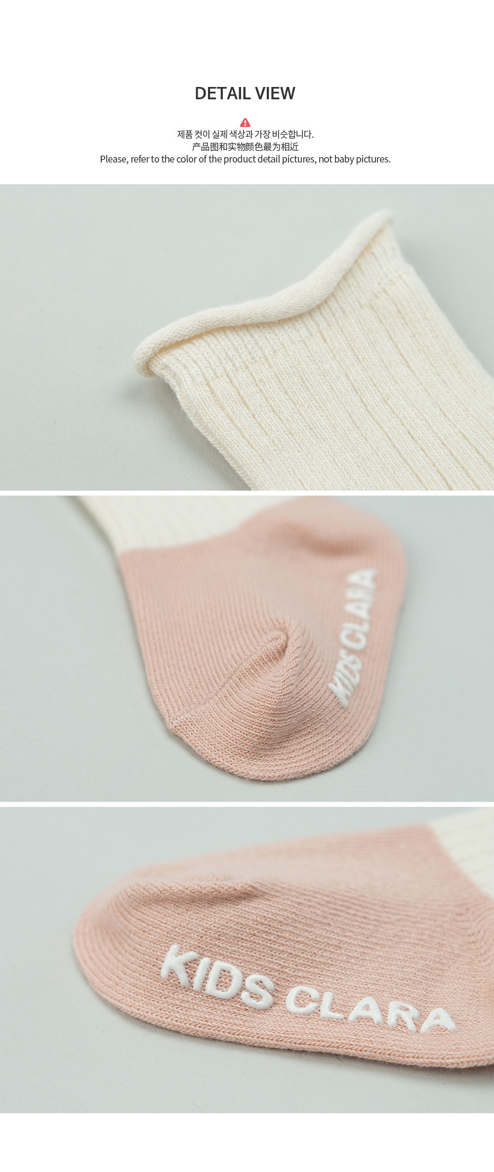 KIDS CLARA - Korean Children Fashion - #Kfashion4kids - Amber Rolling Baby socks [set of 5] - 7