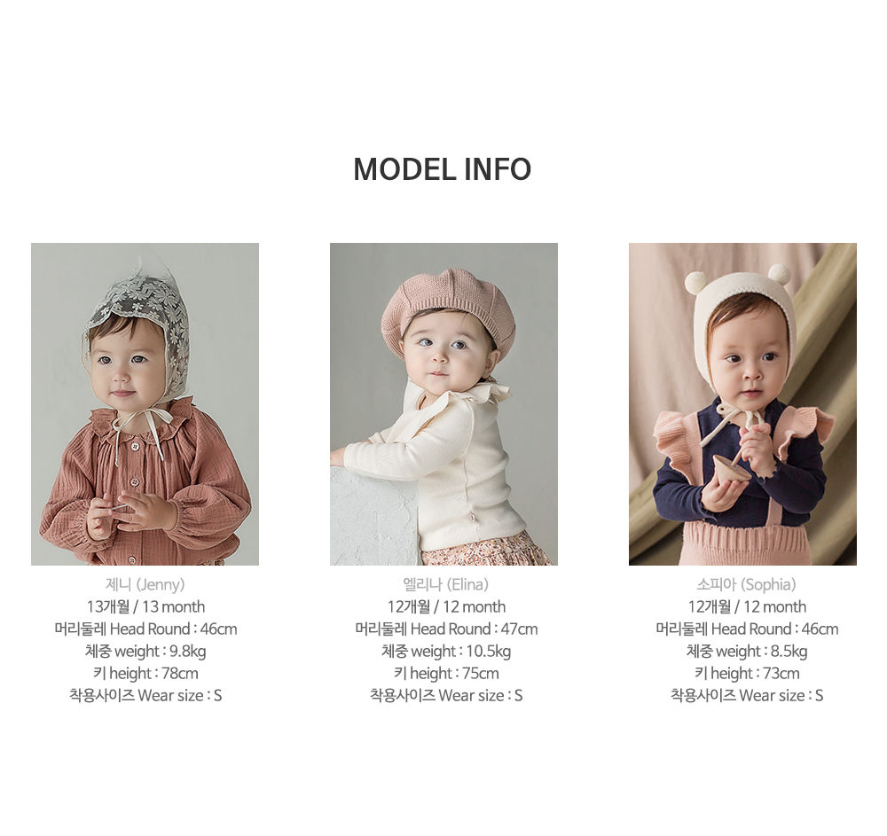 KIDS CLARA - Korean Children Fashion - #Kfashion4kids - Bobo Baby Socks [set of 5] - 10