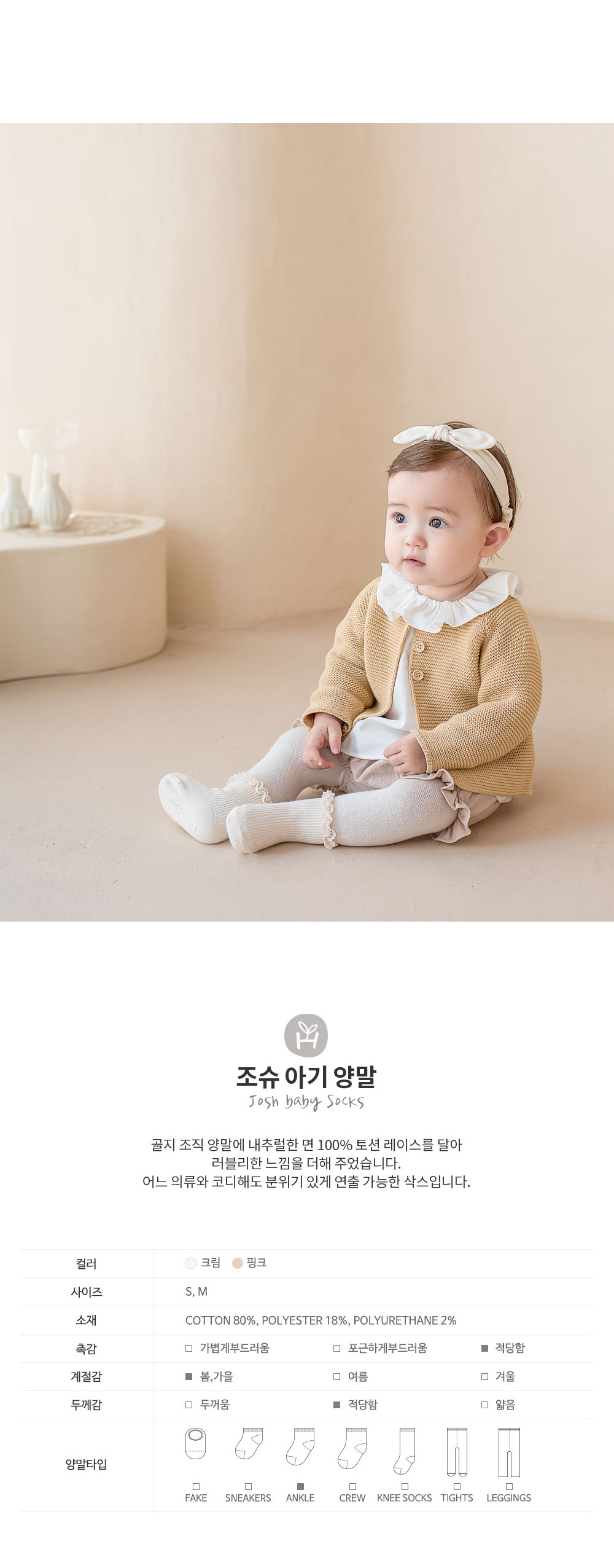 KIDS CLARA - Korean Children Fashion - #Kfashion4kids - Josh Baby Socks [set of 5]