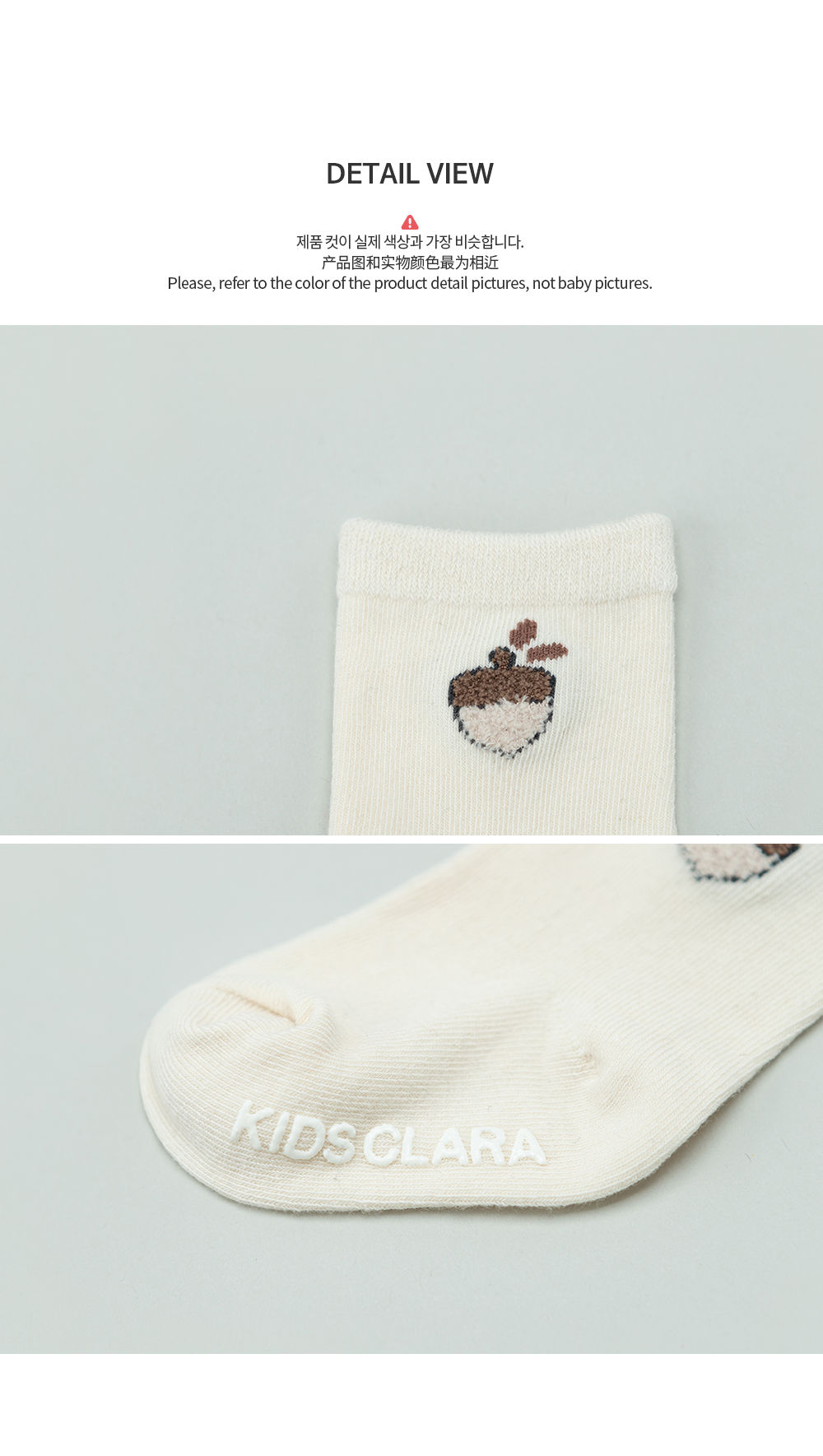 KIDS CLARA - Korean Children Fashion - #Kfashion4kids - Fores Baby Socks [set of 5] - 6