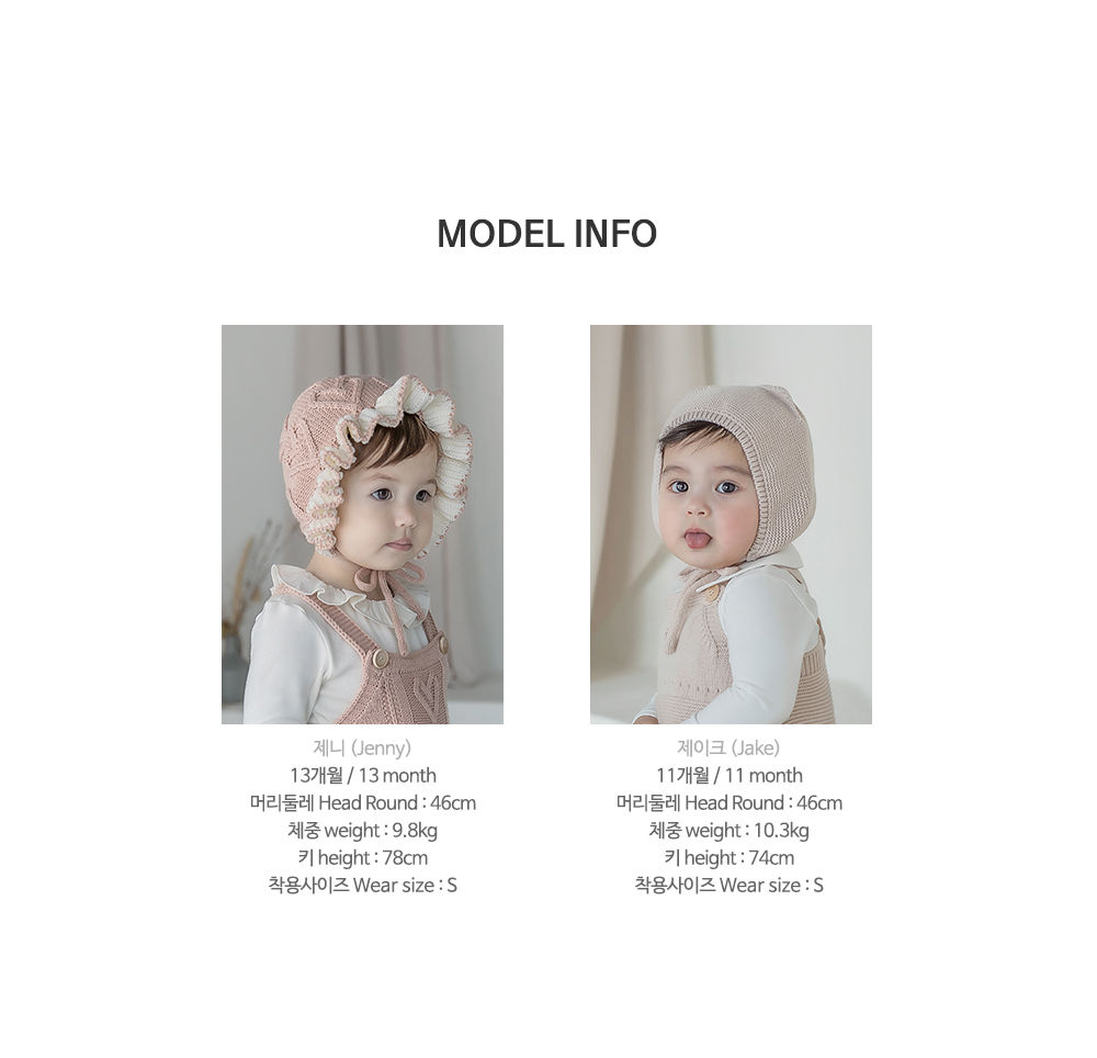 KIDS CLARA - Korean Children Fashion - #Kfashion4kids - Elon Knit Baby Knee Socks [set of 5] - 10