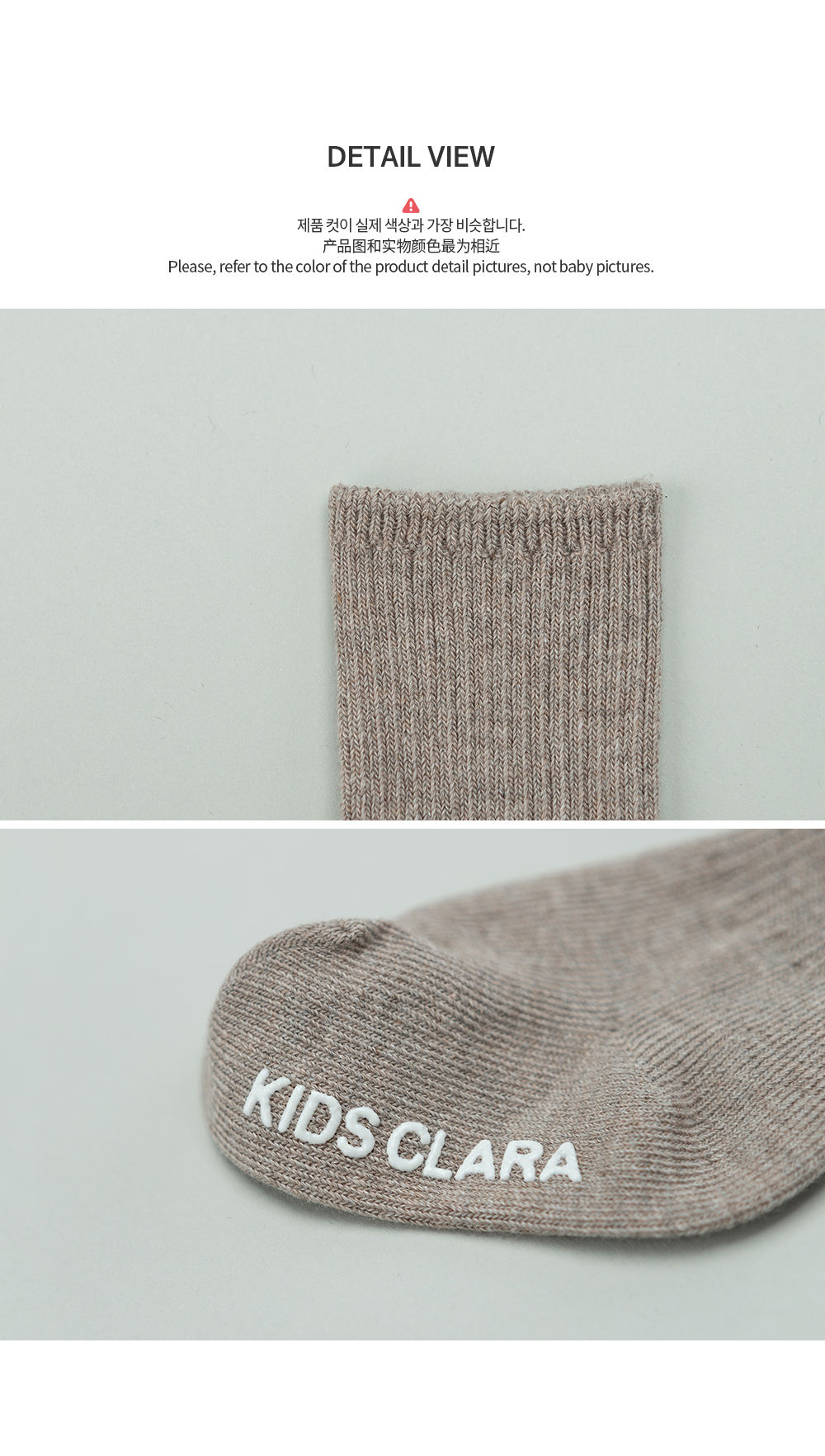 KIDS CLARA - Korean Children Fashion - #Kfashion4kids - Luco Warmer Baby Socks [set of 5] - 7